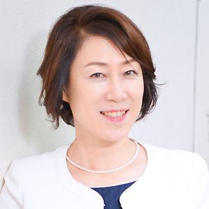 三澤 恭子