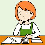 家計管理と資産作り