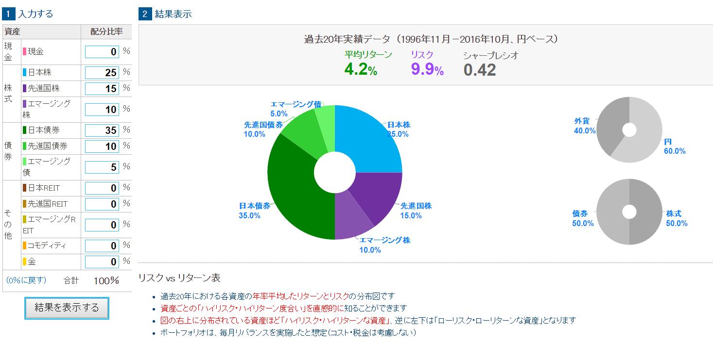 %e3%83%9e%e3%82%a4%e3%82%a4%e3%83%b3%e3%83%87%e3%83%83%e3%82%af%e3%82%b9%e7%94%bb%e9%9d%a2%e2%91%a2_gpif_%e6%96%b0%e8%88%88%e5%9b%bd%e3%83%97%e3%83%a9%e3%82%b9