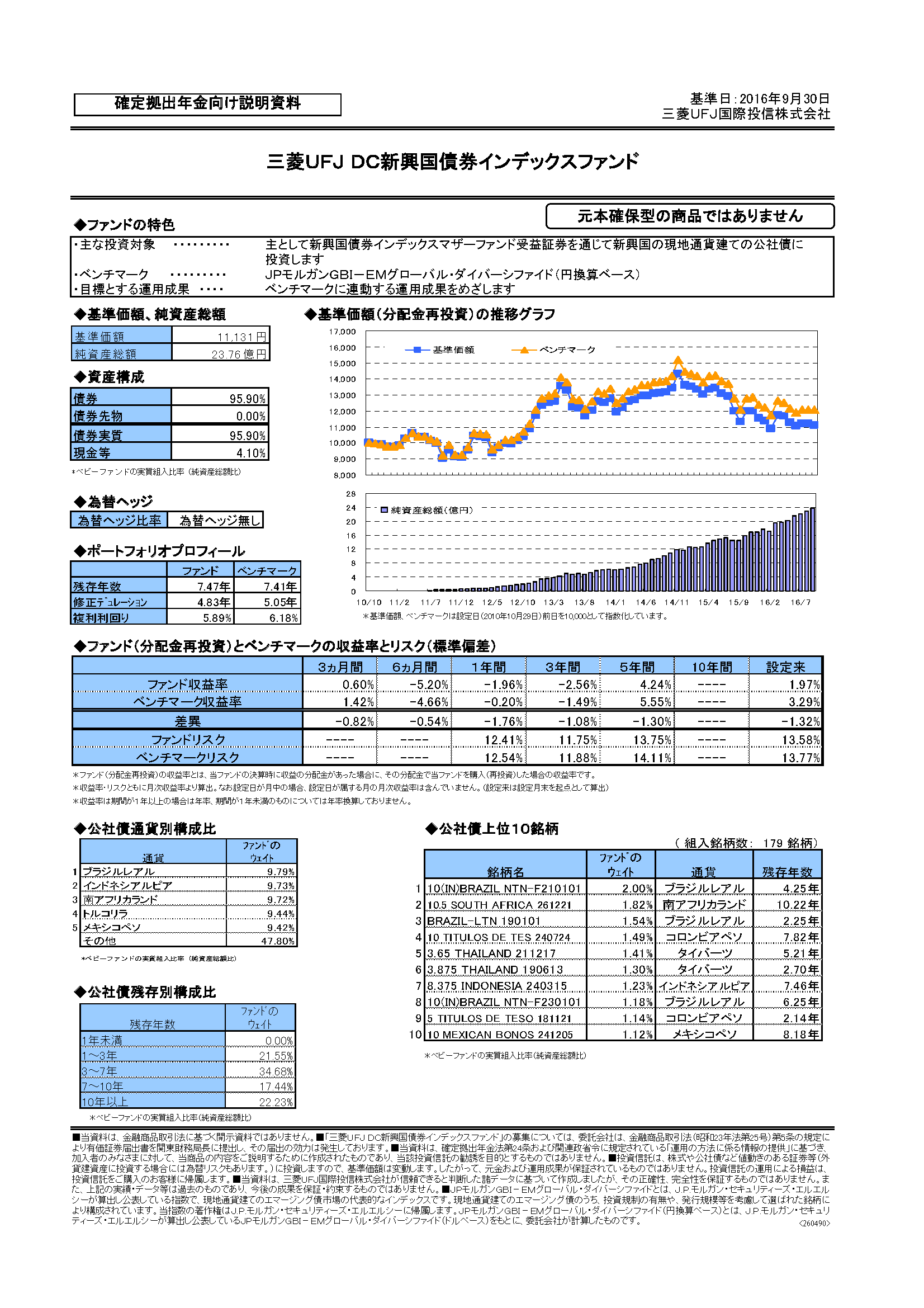 0331110a_mk_%e3%83%9a%e3%83%bc%e3%82%b8_1
