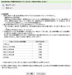 sbi_ideco_%e8%b3%87%e6%96%99%e8%ab%8b%e6%b1%82%e3%83%95%e3%82%a9%e3%83%bc%e3%83%a0_%e7%a7%bb%e6%8f%9b%e8%b3%87%e7%94%a3%e3%81%82%e3%82%8b_%e9%81%8b%e7%94%a8%e6%8c%87%e5%9b%b3%e8%80%85_%e6%8b%a0