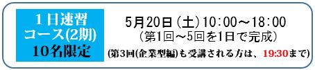 2017-03-17 (17)