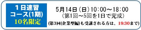 2017-04-16 (2)