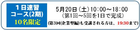 2017-04-16 (3)