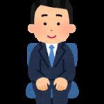 pose_officechair_suwaru