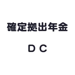 dc-fw