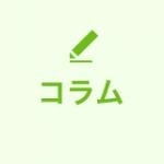 icon_column