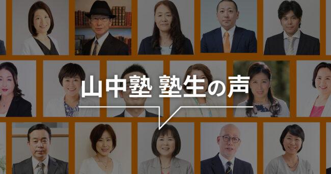 美和子 山中 第3話「殺人晩餐会」 相棒 season2 テレ朝動画